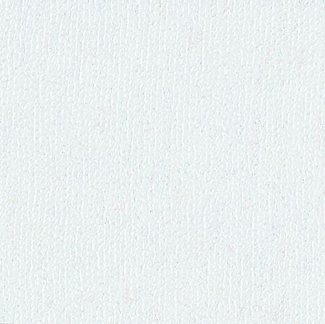 Liegenbezug, weiß, 65 x 200 cm